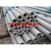 ASTM A790 UNS S31803 duplex stainless pipe Manufactures