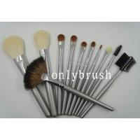 China Shipping Free Makeup Brush Set on sale