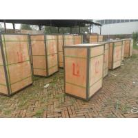 CE Marked High Efficient Automatic Chicken Egg Incubator  1232 eggs Manufactures