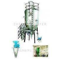 China High-speed Centrifugal Spray Dryer Equipment 3000 kg/h Chemical Industry Drying Equipment LPG-3000 on sale