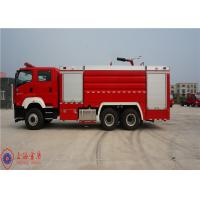 Quality Four Doors Structure Fire Pumper Truck , Fire Brigade Truck Approved Loading for sale