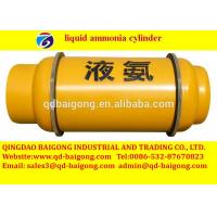 Buy cheap industrial welding empty liquid ammonia cylinder price from wholesalers