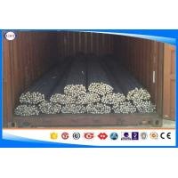 Buy cheap Din1.2713 Hot Rolled Tool Steel Round Bar Hot Work With Black / Turned Surface from wholesalers