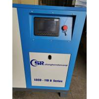 Low Noise Rotary Screw Air Compressor/ Twin Screw Air Compressor 10L Manufactures