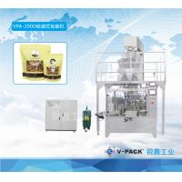 Buy cheap VPA-200D Bag given packaging machine, automatic packaging machine from wholesalers
