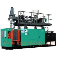 PC 5 Gallons Extrusion Blow Molding Machine (ZQB-82PC) Manufactures