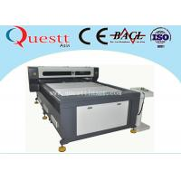 130 Watt CO2 Laser Engraving Machine 1.3x2.5m Cutting Size For Plastic / Wooden Sheet Manufactures
