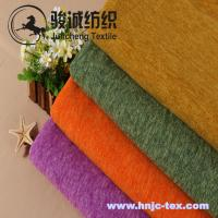 China 100% polyester cation fabric with velvet back for apparel fabric on sale