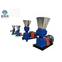 Poultry Feed Pellet Making Agriculture Farm Machinery High Production Speed Manufactures