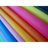 China Customised Polypropylene Spunbond Nonwoven Fabric For Bags / Clothes on sale