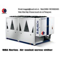 BUSCH air cooling screw chiller for coating production line