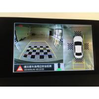 Quality 4 Wide View Angles Car Rearview Camera System , Seamless 360 Degree Bird View for sale