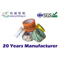 carton package / box sealing custom printed packing tape of acrylic adhesive Manufactures