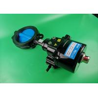 China Electric Actuated Butterfly Valve High Temperature Actuator Operated Wide Size on sale