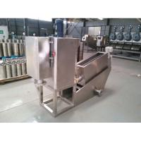 Buy cheap Volute Filter Press Sludge Drying High Safety Performance Easy Control from wholesalers