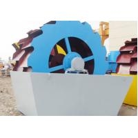 Advanced technical sand washing machine for sale Manufactures
