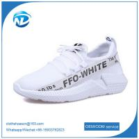 Buy cheap high quality casual shoes Customized OEM couple shoes sportsport shoes for from wholesalers
