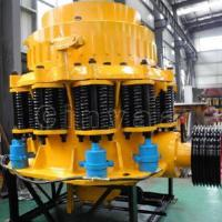 China Symons Cone Crusher on sale