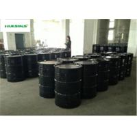China Two Component Polyurethane Spray Paint / Polyurethane Spray Coating UV Resistance Topcoat on sale