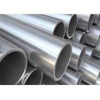 2205 Duplex Stainless Steel Pipe Pickling Surface 0.2mm-50mm Wallthickness Manufactures