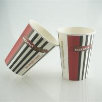 Disposable Beverage Use Single Wall Style Paper Coffee Cups Manufactures