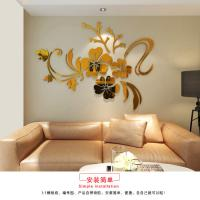 Buy cheap Hot sale self adhesive wall mirror acrylic decoration stickers from wholesalers