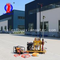 YQZ-50B hydraulic portable drill 50 meters small geological exploration engineering survey equipment Manufactures