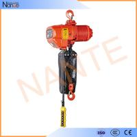 Low Headroom Electric Chain Hoist Long Chain Lifting With Double Speed Manufactures