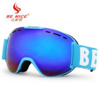 Double Mirror Lens Ski Goggles / Mirrored Ski Goggle Three Layer Foam Anti Fog Manufactures