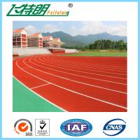 13MM Ventilated Athletic Running Tracks Recycled Tire Flooring Non toxic Eco - friendly Track Manufactures