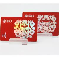 China Sunlanrfid company professional id card maker for vip discount pvc card on sale