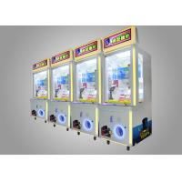 Toy Vending Game Luxury Gift Arcade Prize Machines With Ball Refilling Function Manufactures