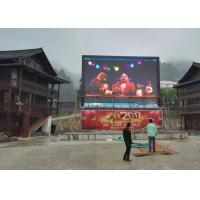 PH16 Outdoor SMD LED Display , full color led panel 3906 Dots Per Square Meter Manufactures