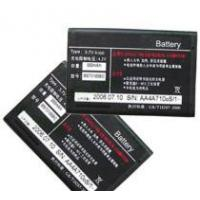 China Mobile Phone Battery for Samsung D528 on sale