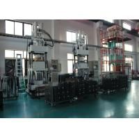 Buy cheap Apartable Rubber Tyre Molding Machine Oil Hydraulic Press 1200T Stable Performance from wholesalers