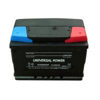 Buy cheap 12v80ah auto battery starting car battery Sealed Car Battery from wholesalers