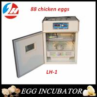 samll eggs incubator,88 chicken eggs , Poultry equimpent LH-1 Manufactures