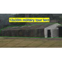Rainproof Cover Military Surplus Tents Camouflage 12m x 33m For Camping Manufactures