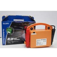 Mars Car-Battery Booster Manufactures