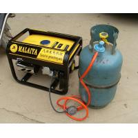 Conversion Kits for 5-5.5KW Honda Generator to use Propane LPG gas or methane nature Gas Manufactures
