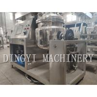 Vacuum Ointment Manufacturing Vessel , Emulsifier Lotion Manufacturing Plant