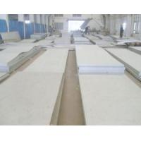 Quality SUS201 Hot Rolled Stainless Steel Plate/Sheet for sale