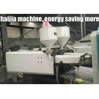 China 11000 KN Energy Saving Injection Molding Machine For Plastic Chair Making on sale