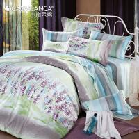 Reactive Dyeing Bedroom Printed Bedding Sets Lavender Twill Cotton Soft Manufactures