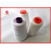 Anti-Pilling High Strength Spun Polyester Yarn Eco-Freindly Color 20/2 30/2 40/2 Manufactures