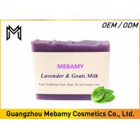 Handmade Lavender All Natural Goat Milk Soap Essential Oil Square Shape Fit All Skin Manufactures