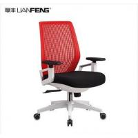 China Commercial colorful flexible  office chair  mesh chair Plastic chair with armrest on sale