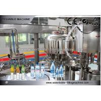Milk / Pure Water Bottle Filling Machine Manufactures