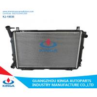 Nissan Sunny Cooling System Plastic Aluminium Car Radiators Tube - Fin Core Type Manufactures