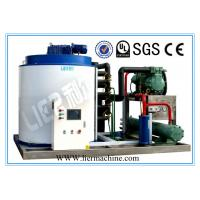 316 Stainless Steel Flake Ice Machine ,Boat Ice Maker For Fish Preservation Manufactures